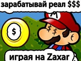 http://cuc.zaxargames.com/c/content/users/content_photo/cf/d4/sSDLqqYBsJ.jpg